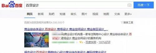 梁宏兵SEO案例:商业设计领域的搜索的赢家