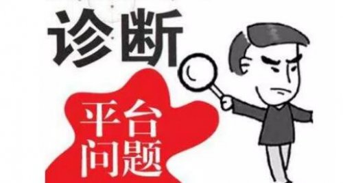 某教育培训企业网站seo站内诊断