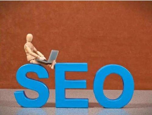做SEO网站优化必须要注意的一些细节问题